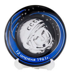 """Тарекла фарфоровая, белая с2-х цветной деколью. Логотип """"Гагарин"""""""