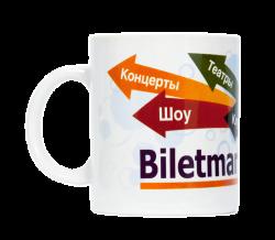 """Кружка керамическая, белая с 5-ти цветной деколью. Логотип """"Biletmarket"""""""