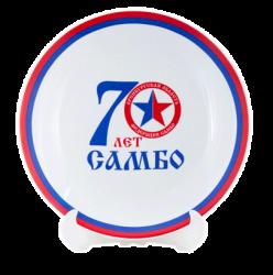 """Тарелка декоративная фарфоровая, белая с 2-х цветной деколью. Логотип """"Самбо"""""""