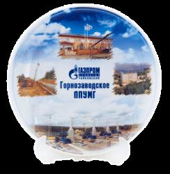 """Тарелка декоративная фарфоровая, белая с деколью CMYK. Логотип """"Газпром"""""""