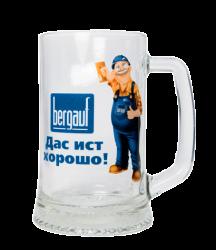 """Пивная кружка стеклянная, с 5-ти цветной деколью. Логотип """"bergauf"""""""