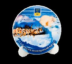 """Тарелка белая, керамическая с деколью CMYK. Логотип """"Мурманск"""""""